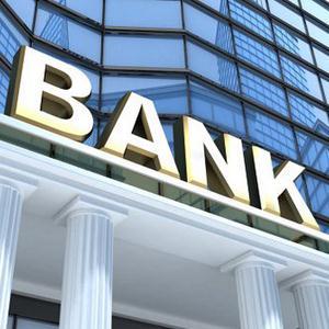 Банки Опарино