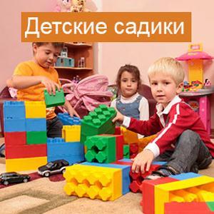 Детские сады Опарино