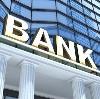 Банки в Опарино
