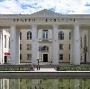 Дворцы и дома культуры в Опарино