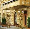 Гостиницы в Опарино