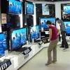 Магазины электроники в Опарино