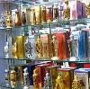Парфюмерные магазины в Опарино