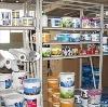 Строительные магазины в Опарино